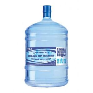Вода питьевая Артезианская первой категории, 19 литров